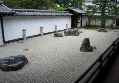 Japanse tuin Castle grind